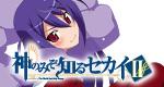 kaminomi_bana_haqua